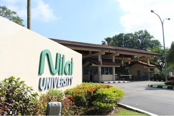 Nilai University 汝来大学